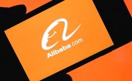 Alibaba, 11.11'de 38,4 milyar dolarlık satışla rekor kırdı