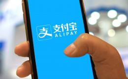 Türkiye'de şirket kuran Alipay, yerli ödeme şirketleri ile satın alma için görüşmelere başladı