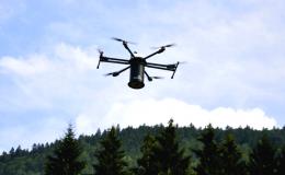 Dronelar ile tohum topu atışı yapan girişim: Ecording